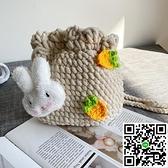毛線編織包包斜背包卡通可愛束口包針織包【風之海】