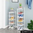 鞋櫃 簡易防塵鞋架收納架家用鐵藝多層拖鞋架門口鞋櫃簡約小鞋架子