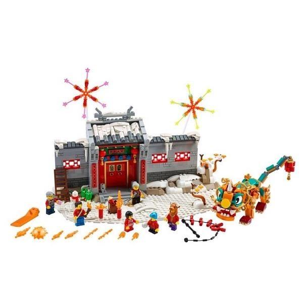 【南紡購物中心】【LEGO 樂高積木】中國農曆新年 Chinese Trad Fest 系列 - 年獸的故事80106