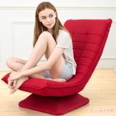 陽臺休閒懶人沙發客廳單人靠背椅臥室折疊躺椅宿舍電腦沙發椅子 DR19516【Rose中大尺碼】