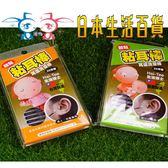 【杰妞】台灣製 粘耳棒 黏性挖耳棒 兒童.成人/嬰幼兒~20入
