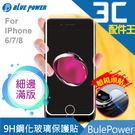 BLUE POWER iPhone 6/...