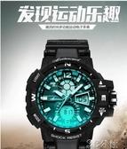 防水電子錶 手錶男電子錶初中學生男錶機械潮流青少年防水夜光運動男士潮智慧 3C公社