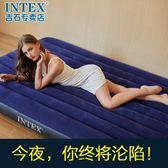 聖誕節氣墊床單人充氣床墊雙人家用加厚戶外折疊沖氣床午休充氣床T