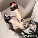 PAPORA顯白編織視覺跟涼鞋拖鞋KS3...