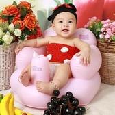 嬰幼兒充氣沙發便攜式兒童餐椅浴凳寶寶學坐椅洗澡凳BB凳學坐椅子
