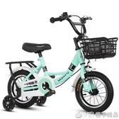 兒童自行車2-3-4-6-7-10歲寶寶腳踏單車女孩女童車公主款小孩男孩 (橙子精品)