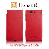 快速出貨 ICARER SONY Xperia Z L36h 側掀式 手工真皮皮套【紅色】