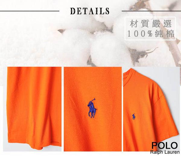 Ralph Lauren男士短袖圓領T恤經典款 橘