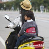 機車兒童安全帶機車載寶寶小孩嬰兒座椅簡易騎行防摔背綁帶〖Korea時尚記〗