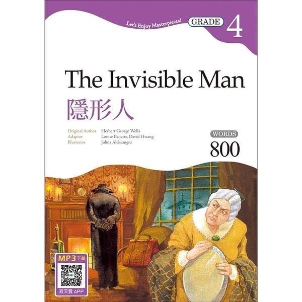 隱形人 The Invisible Man【Grade 4經典文學讀本】二版(2