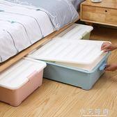 收納箱塑膠衣服儲物箱子床底抽屜式床下整理箱扁平 小艾時尚.NMS