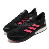 adidas 慢跑鞋 Supernova M 黑 紅 男鞋 Boost Bounce 混合中底 運動鞋【ACS】 FW0699