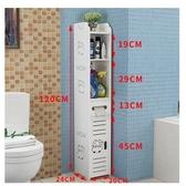 側櫃防水衛浴廁所馬桶邊角櫃衛生間收納櫃浴室落地置物架洗手夾縫