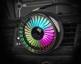 車載風扇12V 24V貨車USB大風力汽車強力制冷降溫出風口迷你小風扇