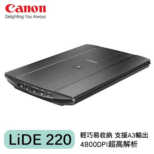 【西瓜籽】Canon CanoScan LiDE220 超薄平台式掃描器
