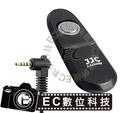 【EC數位】JJC S-P1 快門線 PANASONIC DMW-RSL1 DMC-FZ100K DMC-GF1