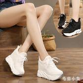 內增高鞋原宿鏤空透氣12厘米內增高系帶坡跟韓版百搭白色厚底運動鞋潮 Ic1432『毛菇小象』