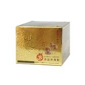 淳晶珍珠粉 30公克