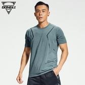 速乾衣 Dongli官方冰絲短袖運動t恤男薄款速干男士訓練服跑步健身衣服