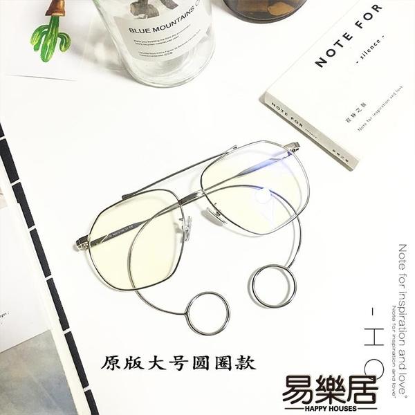 平光眼鏡男原宿素顏大框