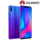 Huawei華為台版拆封機 P20lite 32GB雙卡雙待 6.3吋 麒麟970 門市現貨 保固一年