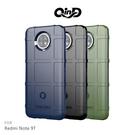 【愛瘋潮】QinD Redmi Note 9T/Note 9 5G 戰術護盾保護套 TPU 手機殼 鏡頭加高 軟殼 保護殼 保護套