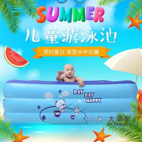 充氣泳池 兒童游泳池充氣加厚超大型小孩寶寶游泳池海洋球家庭兒童室內家用
