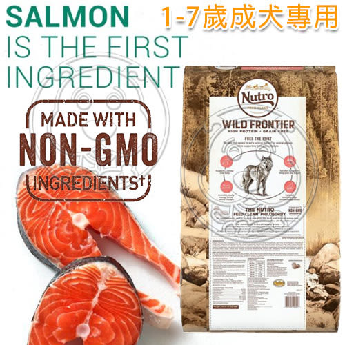 【zoo寵物商城】美士曠野原味》成犬配方-高蛋白質低敏無穀(冰湖鮮甜鮭魚)4磅/1.8kg