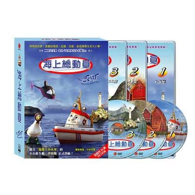 海上總動員DVD (全26集/3片裝)