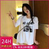 梨卡★現貨 - 韓版夏季字母印花百搭上衣T恤/2色BR210