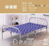 折疊床加固折疊床家用單人床雙人床午睡床辦公室午休床木板床簡易床 Igo爾碩數位3c