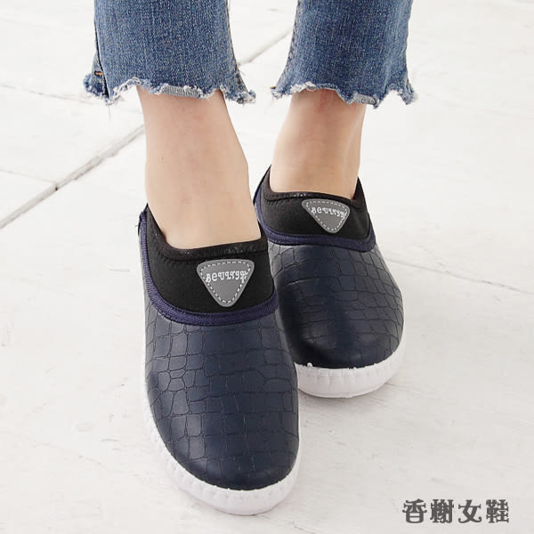 透氣軟Q磚塊紋拼接平底懶人鞋 香榭