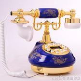 歐式電話機 藍金花 創意陶瓷仿古 復古 來電顯示電話機QM 美芭