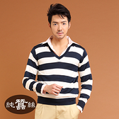 【岱妮蠶絲】BN3030T橫條V領長袖蠶絲橫機衫(深藍)