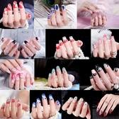 指甲貼片 新娘美甲成品 婚紗拍照可穿戴美甲 可拆卸背膠款假指甲 快速出貨