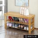 鞋櫃 鞋架實木換鞋凳鞋櫃防塵簡易多層家用經濟型門口收納小置物架子