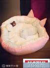 寵物窩 貓窩春夏涼窩狗窩小型犬四季適用INS可拆洗貓床貓墊貓咪用品 快速出貨