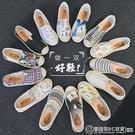 一腳蹬 老北京布鞋女一腳蹬懶人薄款平底漁夫帆布2020年新款夏季韓版鞋子 圖拉斯3C百貨