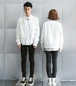 韓國 MA1 軍外套  夏季 薄款  純白 白趴 外套