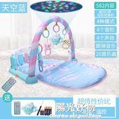 嬰兒腳踏鋼琴健身架器腳踏鋼琴音樂新生兒0-3-6-12個月寶寶玩具0-1歲 igo陽光好物