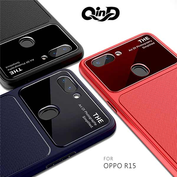 QinD OPPO R15 爵士玻璃手機殼 鏡頭高出設計 防指紋 防摔 保護套