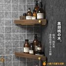 實木免打孔衛生間置物架浴室廁所墻上壁掛式...