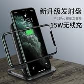 倍思15W無線桌面支架充電器二合一iPhone11ProMax蘋果XS手機XR快充無限8Plus華為小米9三星通用 歐歐