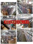 挖寶二手片-P15-401-正版VCD-其他【楊嘉玲:慾望森林】-(直購價)