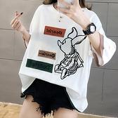 百搭正韓韓版潮字母貼布刺繡大碼女裝胖MMT恤R028.2104.皇潮天下
