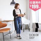 自訂款-正韓休閒長版罩衫外套-CC-Rainbow【A782171】