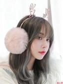 保暖耳罩可愛耳罩韓版時尚保暖冬季兒童女士加厚耳包耳帽耳捂子護耳耳朵套-『美人季』