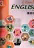 二手書R2YB107年2月三版《國中 英語 備課用書 3下》佳音/翰林 26