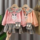 女童洋裝春裝2021新款洋氣寶寶衛衣裙衫中小兒童拼接格子裙子 母親節特惠